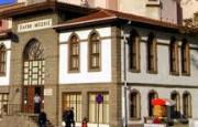 Afyon Zafer Müzesi 3d Sanal Tur